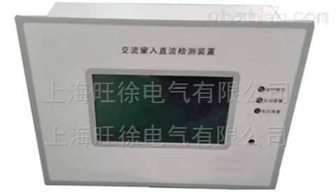 HC-XJY蓄电池巡检仪
