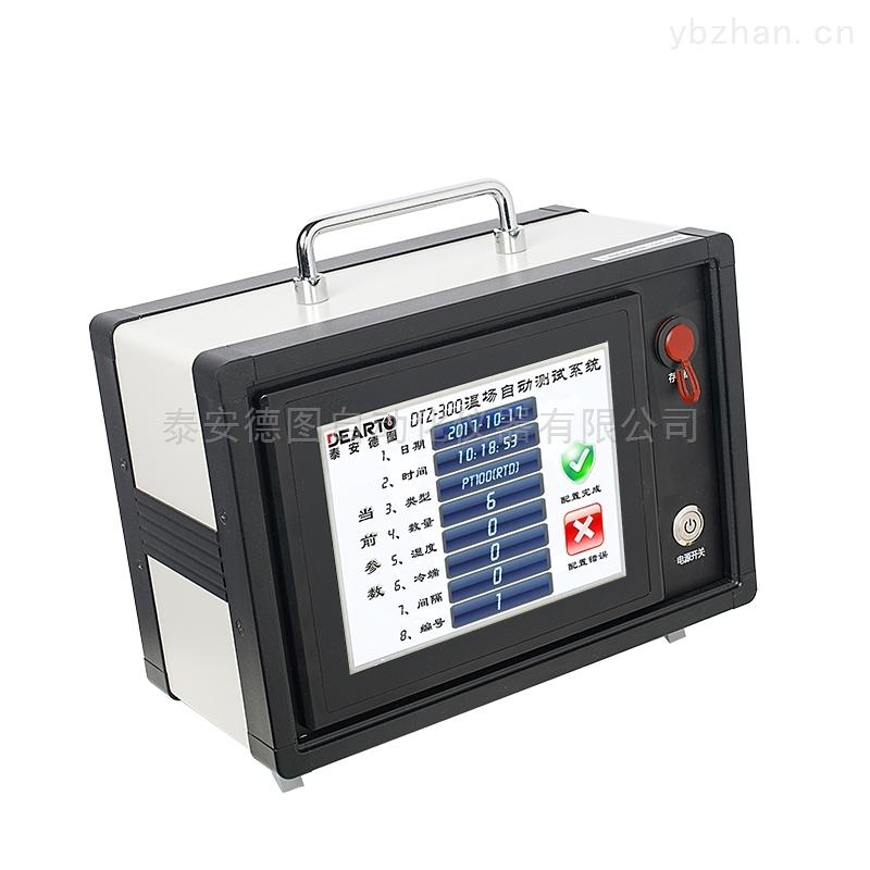 泰安德图为您提供 测量温湿度实验方案