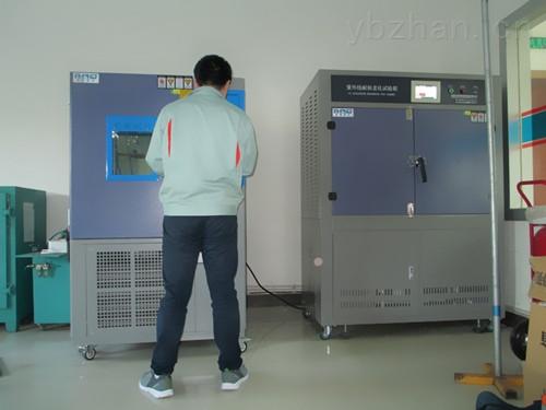 紫外线幅照度测试箱广州市