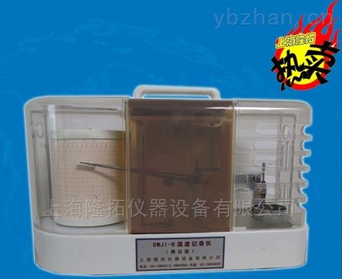 双金属温度计,生产WJ1双金属温度计(周日记)