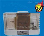 雙金屬溫度計,生產WJ1雙金屬溫度計(周日記)