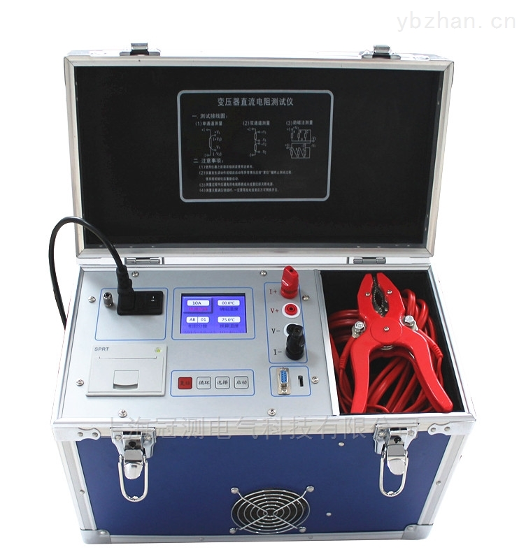 HDZR-10A变压器直流电阻测试仪