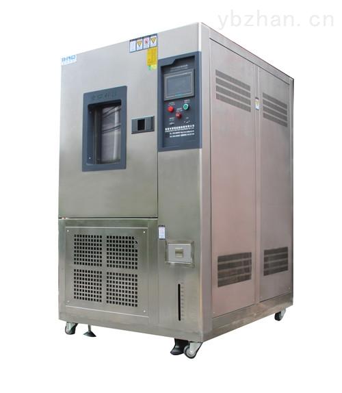 高低温可程式试验箱