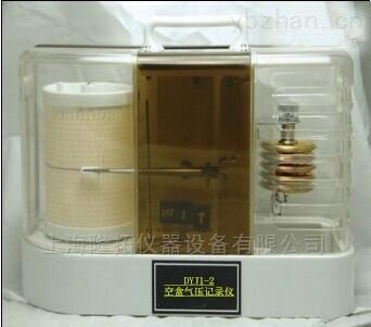 空盒式气压记录仪 技术参数