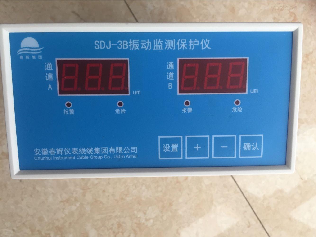热膨胀监视仪 春辉集团