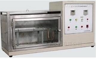 BX09-LFY-603-水平法织物阻燃性能测定仪