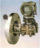EJA210法兰安装式差压变送器(平膜片形)