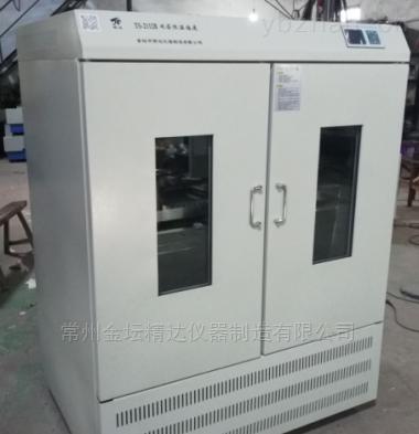 HZQ-X280-双层恒温摇床培养箱