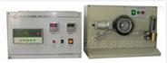 织物摩擦式静电测定仪电力设备维护检测仪器