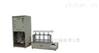 定氮仪 在线监测产品