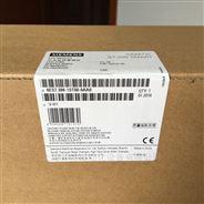 西門子標準型CPU模塊6ES7288-1ST60-0AA0