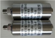 VB-Z9600低頻振動傳感器