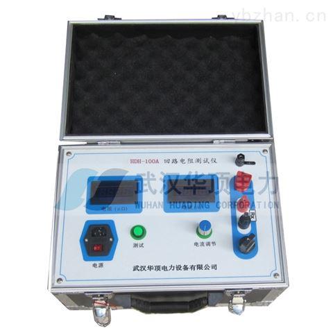 江苏回路电阻测试仪价格