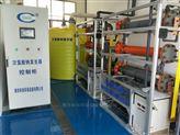 湖北次氯酸钠发生器操作/在线水厂消毒设备
