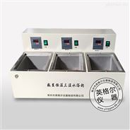 HH-3S三孔三温水浴锅