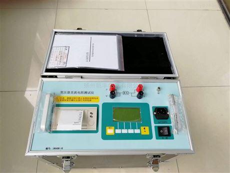 多功能回路电阻测试仪生产厂家
