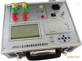 空载短路测试仪/电参数测量仪