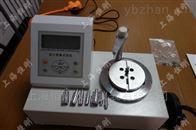 高精度弹簧扭矩试验机机械制造业用