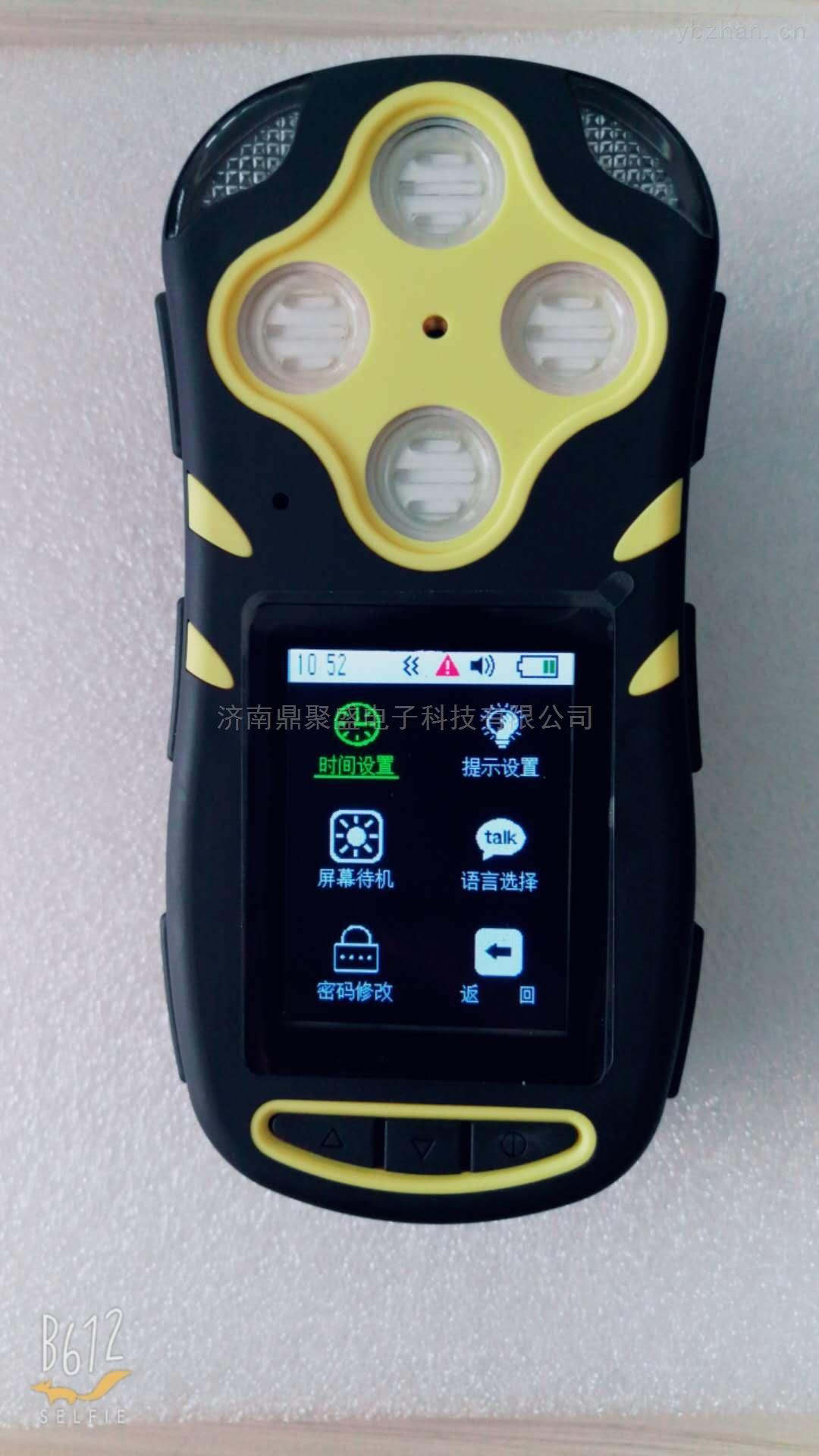 CD3-井下用便携式有毒有害气体检测仪三合一