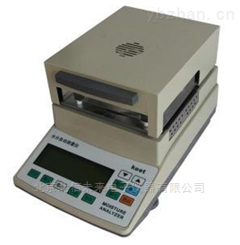 JC08-MS-100-紅外水分測定儀