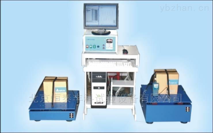 HT-TP垂直+水平振动试验机北京生产