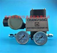 EPC-1190电气转换器