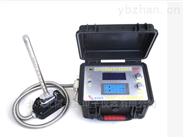 瓦斯抽放综合参数测定仪 空气质量检测仪