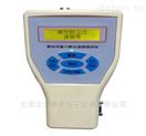 粉塵測量儀 氣體檢測儀器