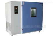 温度湿度高低温循环试验机