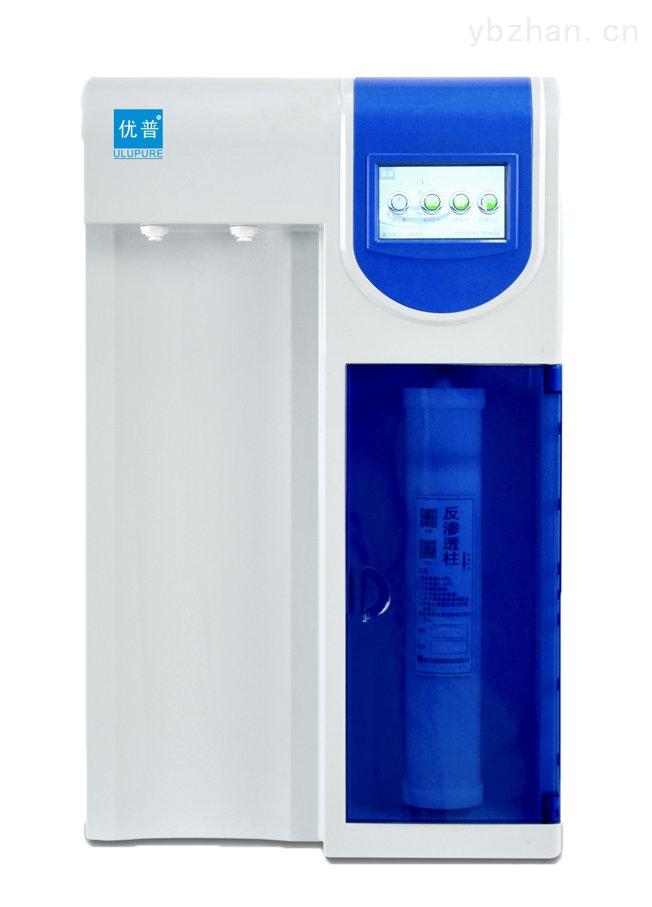 UPH-優普UPH實驗室用超純水機