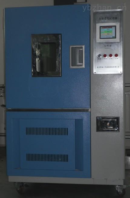 在線溫度快速變化試驗箱