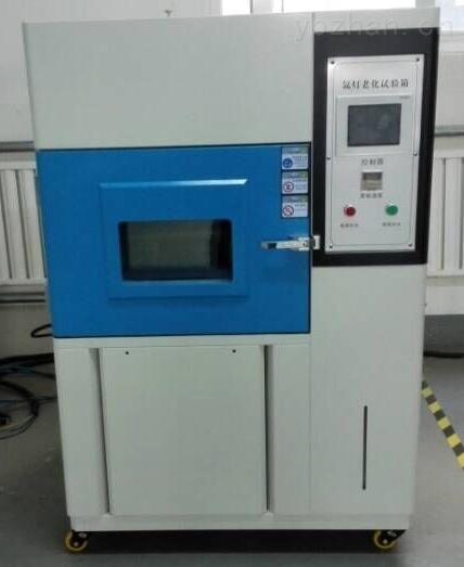 风冷式氙灯老化试验箱/氙灯耐气候试验箱/模拟阳光照射试验箱