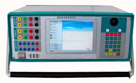 扬州直销单相继电保护测试仪