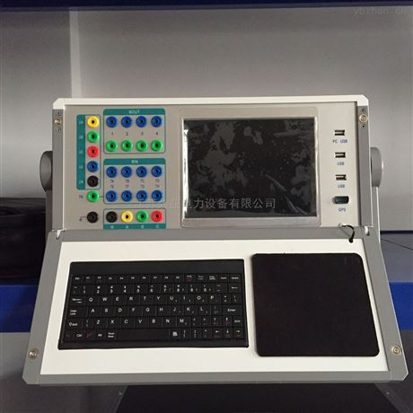 试验箱报价单相继电保护测试仪