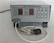 磁保持继电器综合参数检测仪