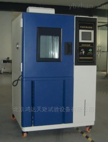GDJS-100--交變高低溫濕熱試驗箱