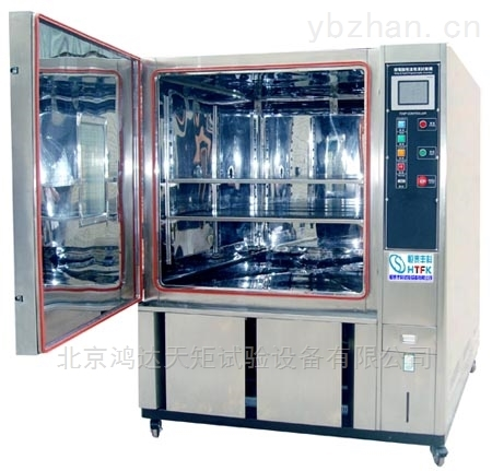 DW-225-低溫恒溫試驗箱廠家