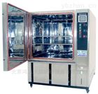GDS-800南京高低温湿热试验箱