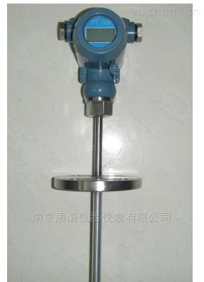 一体化铂热电阻温度变送器