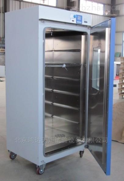 DGG-9240A-立式電熱鼓風干燥箱北京直銷