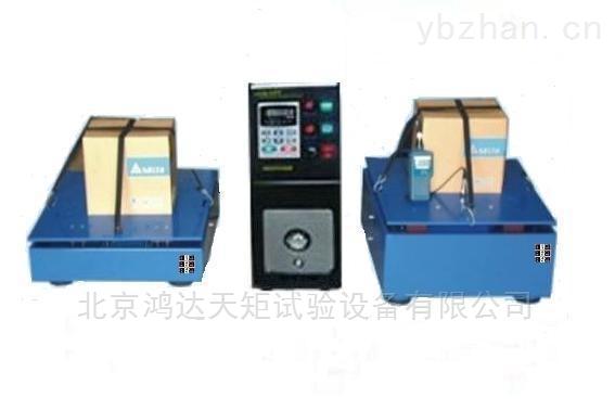 LD-TF-模擬運輸試驗機/電磁式振動試驗機/振動臺