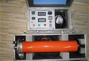 200KV直流高壓發生器
