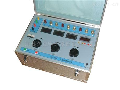 三相热继电器测试仪供应商