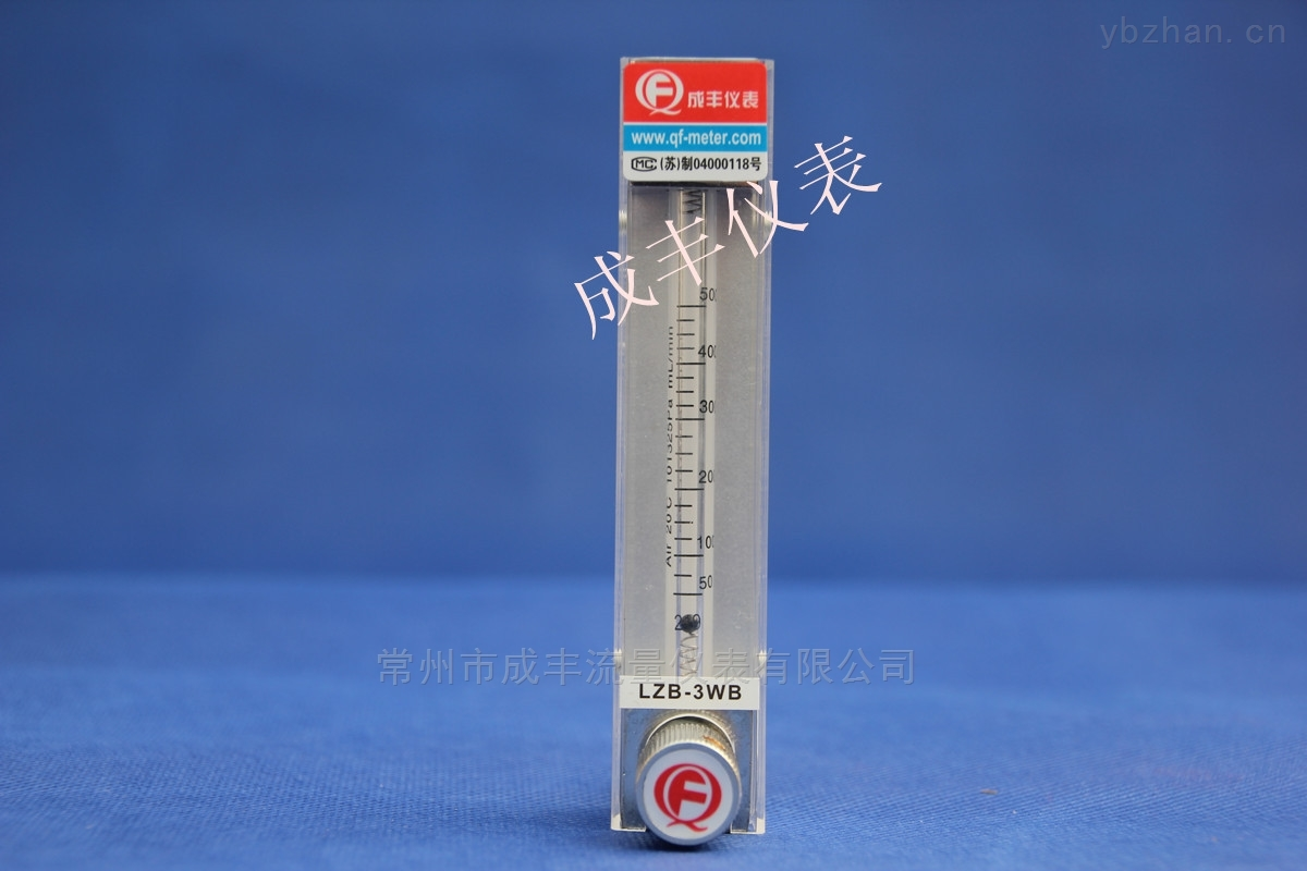 小流量體積小適用性強玻璃轉子流量計