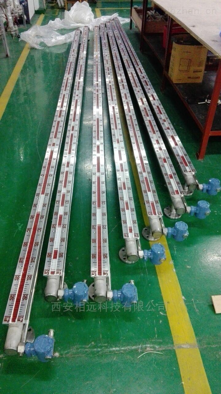 供應防腐蝕不銹鋼內襯四氟磁翻板液位計