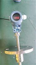 陕西环保设备304/316材质磁性浮子液位计
