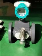 LWGQ气体涡轮流量计生产厂家