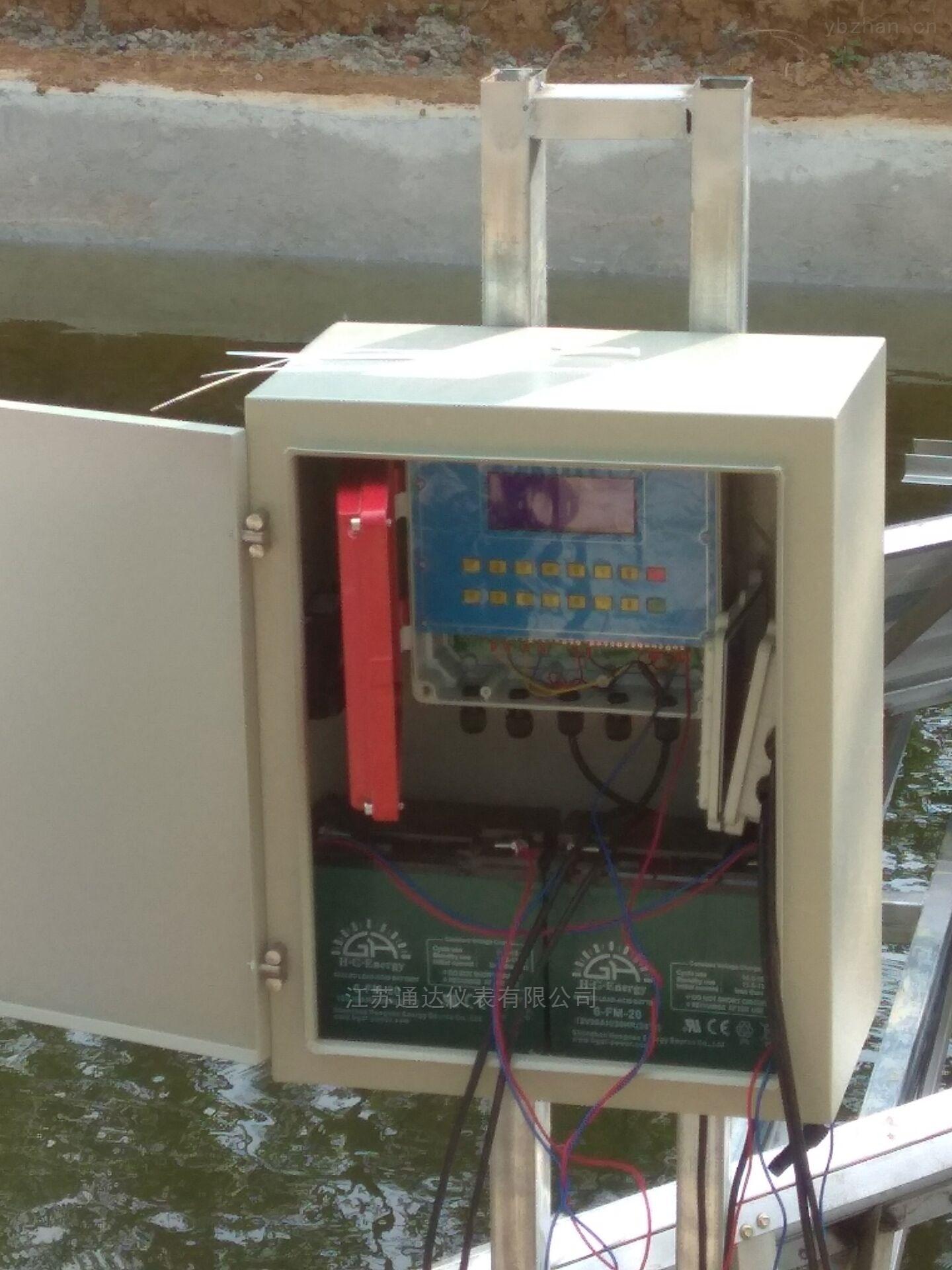 TD-FS2800-在线明渠流量计,水位测量仪
