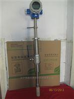 HTMC-LDC插入式电磁流量计