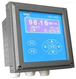 锅炉冷凝水电导率检测仪